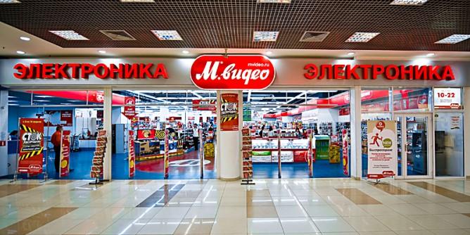магазины мвидео