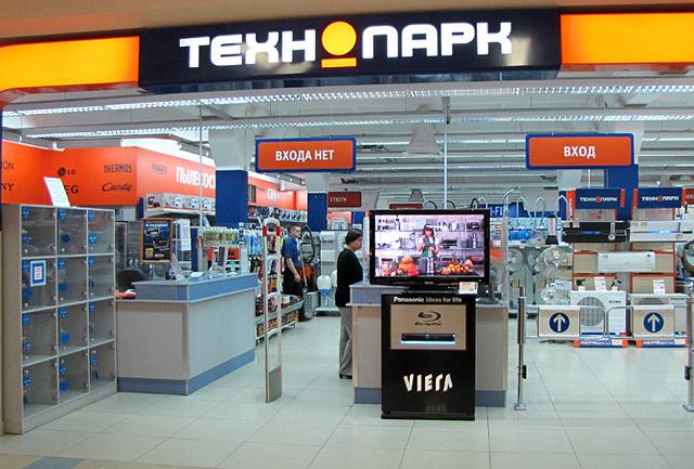магазины технопарк