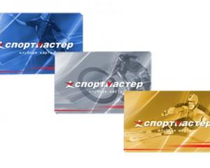 Бонусная карта Спортмастер