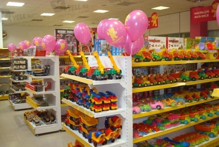 скидочная программа в гипермаркетах бегемотт