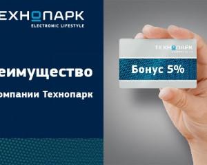 Бонусная карта Технопарк