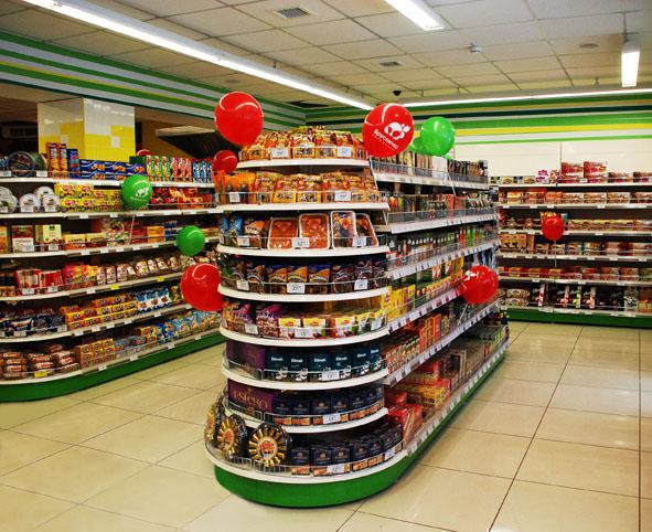 скидки в гипермаркетах брусничка