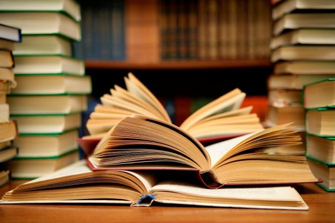 книги с доставкой