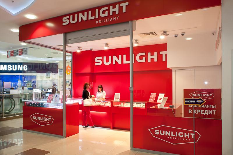 магазины sunlight