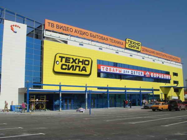 магазины техносила