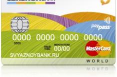 универсальная карта связного банка