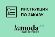 lamoda-instruction-tizer