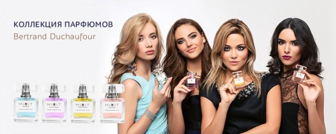 mixit-parfum