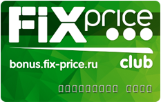 fix-price-card