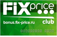 fix-price-card