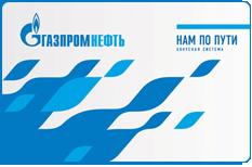 gazprom-card